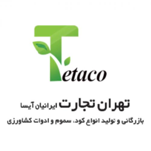 نما تهران تجارت ایرانیان آیسا
