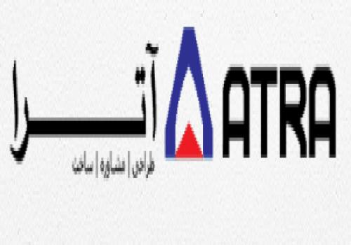 دکوراسیون شرکت آترا حرارت سازان