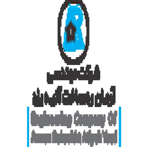 شرکت آرمان رهساخت آتیه یزد