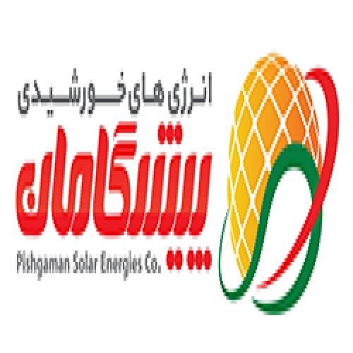 دکوراسیون شرکت انرژی های خورشیدی پیشگامان
