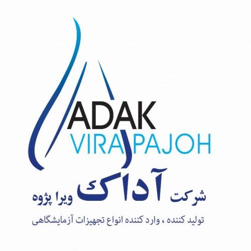 دکوراسیون شرکت  آداک لب