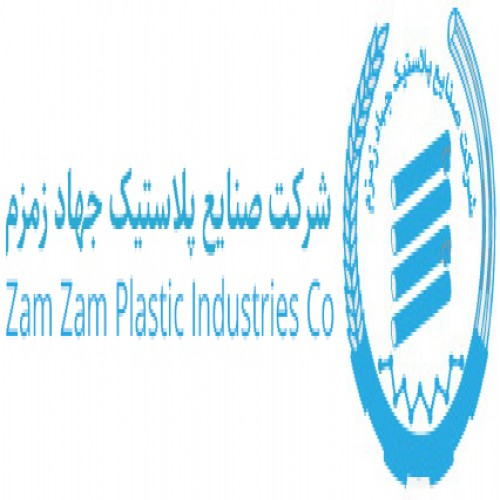دکوراسیون شرکت جهاد زمزم