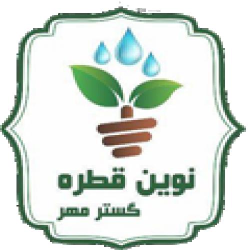 دکوراسیون شرکت نوین قطره گستر مهر