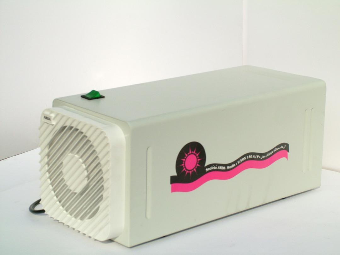 هوانیک (دستگاه تصفیه هوا با لامپ UV)