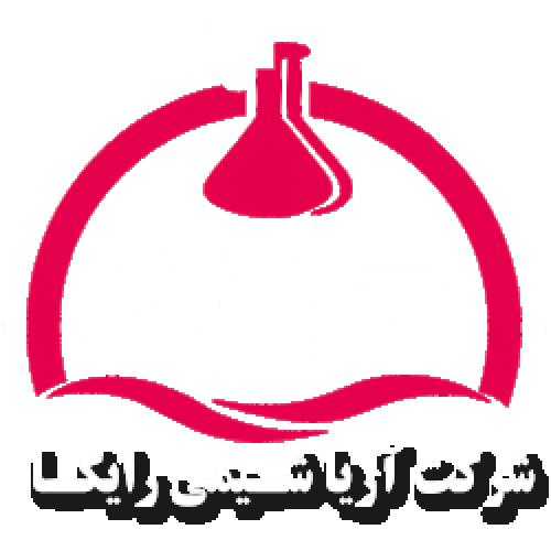 شرکت آریا شیمی رایکا
