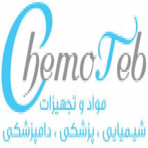نما شرکت آترین شیمی مهر