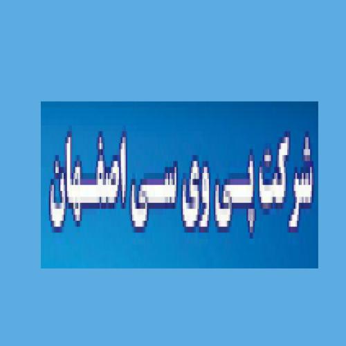 دکوراسیون شرکت پی وی سی اصفهان
