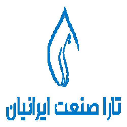 شرکت تارا صنعت ایرانیان