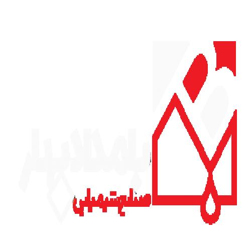 نما شرکت صنایع شیمیایی بامداد بهار