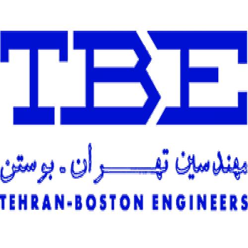 شرکت مهندسین تهران بوستن