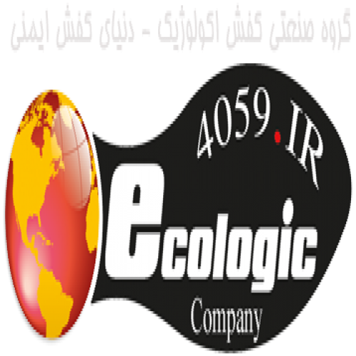 دکوراسیون گروه صنعتی کفش اکولوژیک
