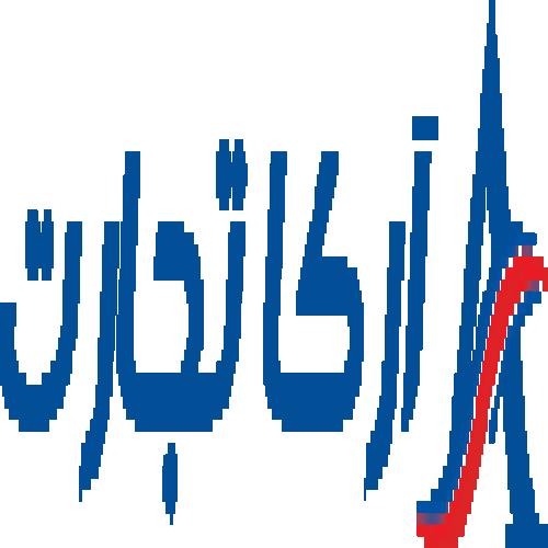 شرکت گروه توسعه صنعتی و بازرگانی آرکا تجارت
