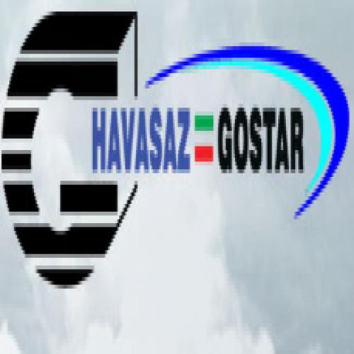 نما شرکت هواساز گستر البرز