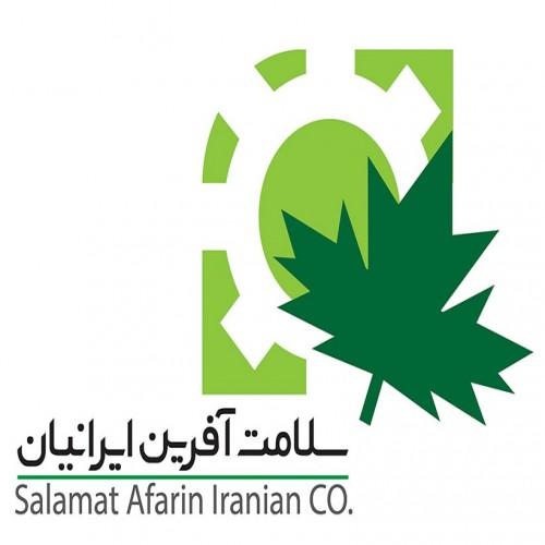نما شرکت سلامت آفرین ایرانیان