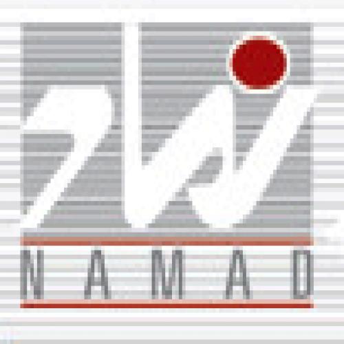نما شرکت توسعه ارتباطات و فن آوری اطلاعات نماد