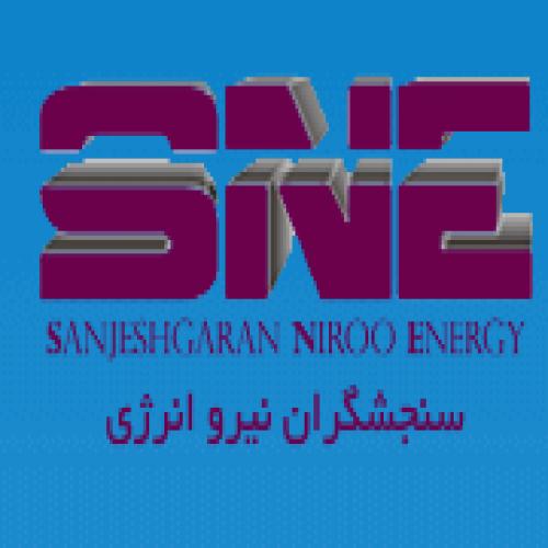 شرکت مهندسی سنجشگران نیرو انرژی