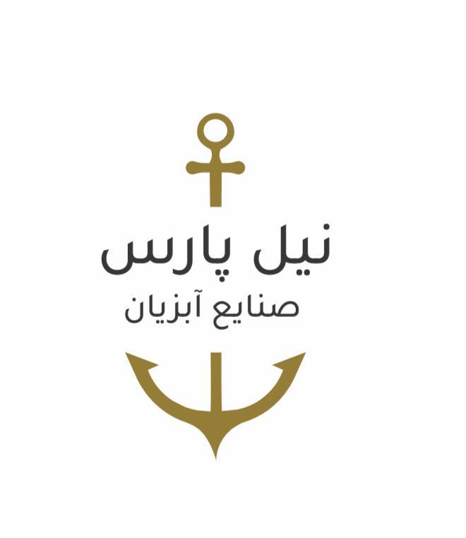 شرکت صنایع آبزیان نیل پارس