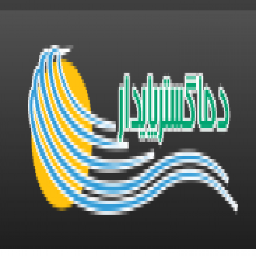 شرکت مهندسی دما گستر پایدار
