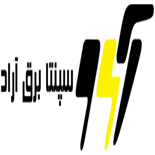 دکوراسیون شرکت سپنتا برق آراد