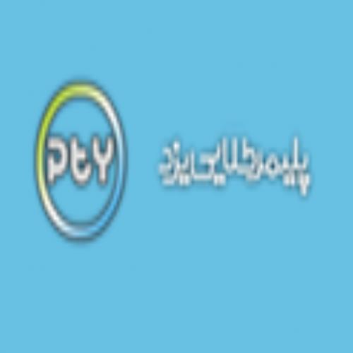 شرکت پلیمر طلایی یزد