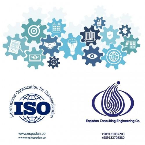 لوگو شرکت مهندسین مشاور استعدادهای پایای دانش (اسپادان)