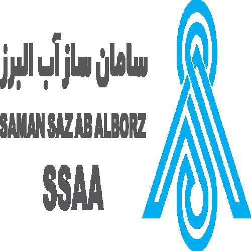 شرکت مهندسی مشاور سامان ساز آب البرز