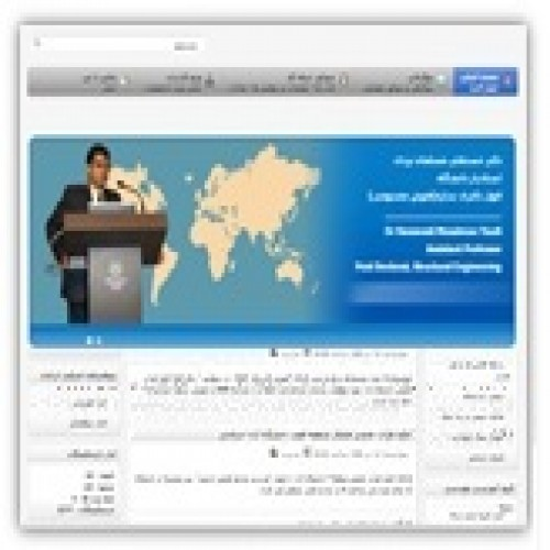 طراحی پژوهشکده امیرکبیر ایرانیان