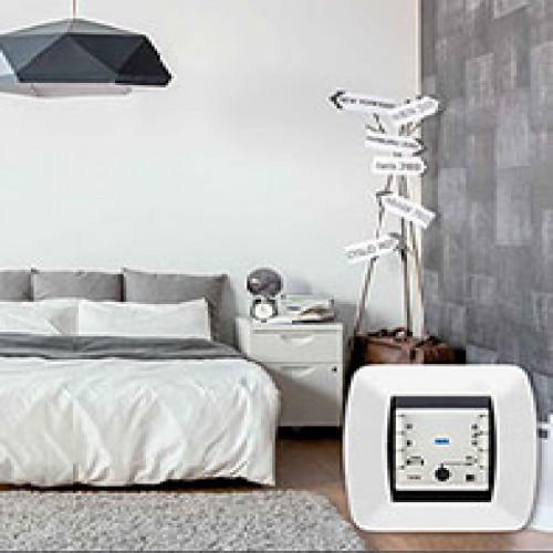 شرکت خانه هوشمند رهنما