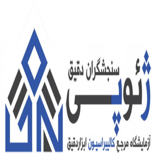 شرکت ژئوپی سنجش البرز