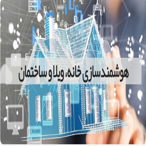 لوگو شرکت توسعه ارتباط مهندسین تلو