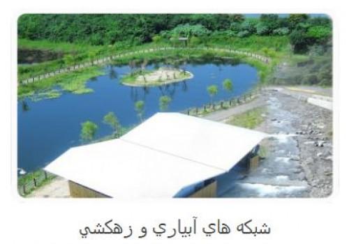 طراحی شرکت مهندسین مشاور طراحان البرز سبز