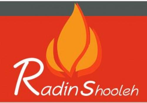 فروشگاه رادین شعله لیان