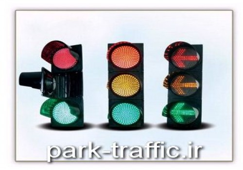شرکت پارک ترافیک