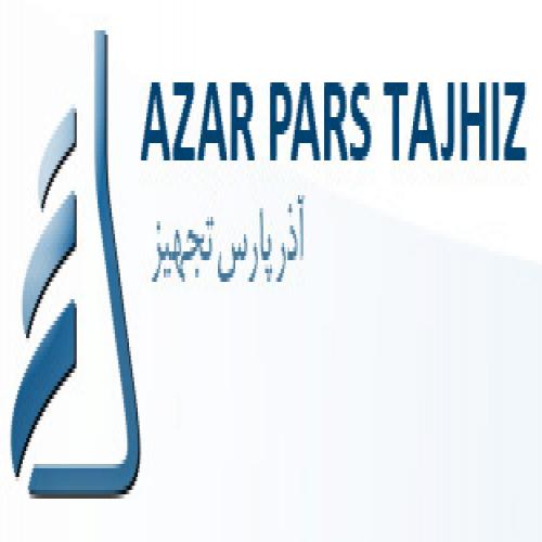 شرکت آذر پارس تجهیز