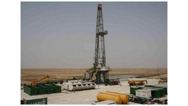 تصویر شرکت کنکاش نفت