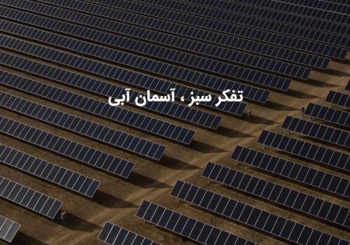 لوگو شرکت آرتا تک انرژی