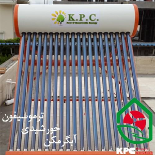 طراحی شرکت کومین زاد یدک