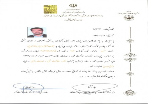 دکوراسیون مهندس عباس قادری پور