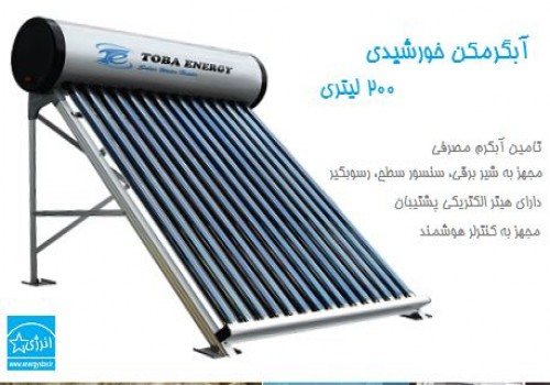طراحی شرکت انرژی استار