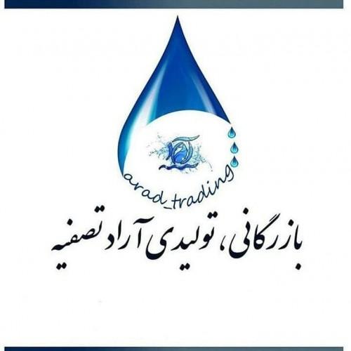 دکوراسیون شرکت بازرگانی تولیدی آراد تصفیه