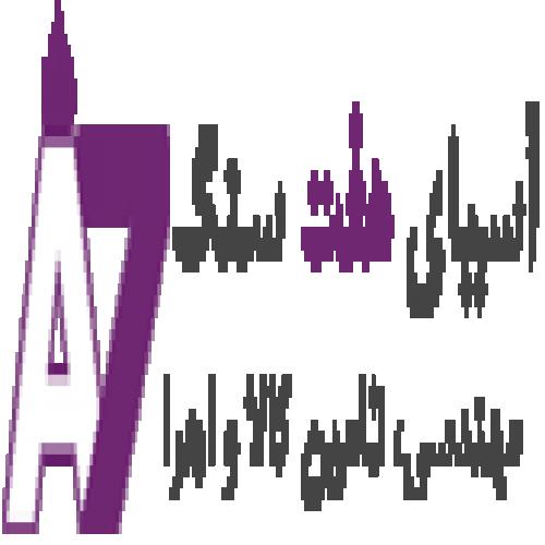 شرکت آسیای هفت سنگ