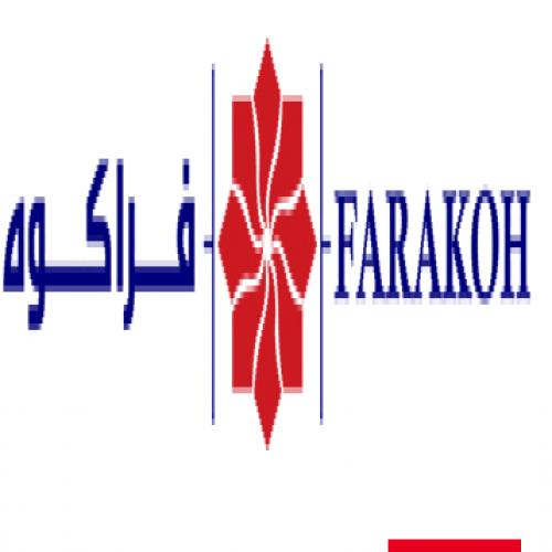 شرکت فراکوه یزد