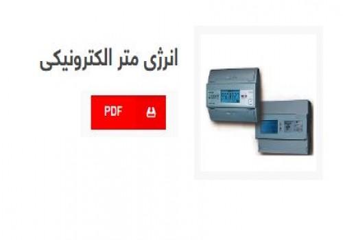 طراحی شرکت فراکوه یزد