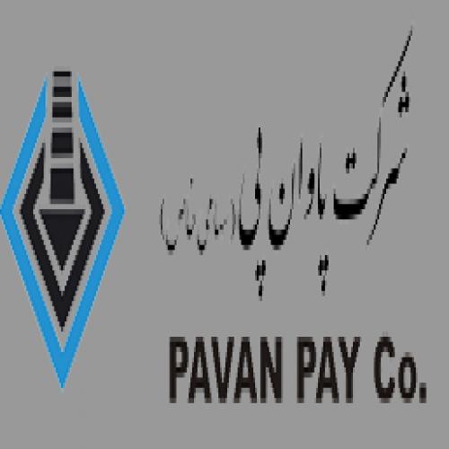 شرکت پاوان پی