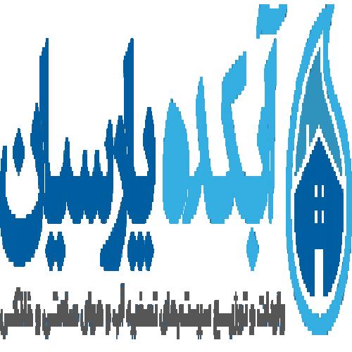 شرکت آبکده پارسیان