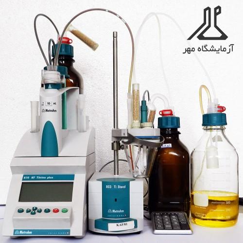 لوگو شرکت آزمایشگاه مهر