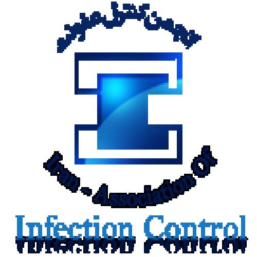 دکوراسیون انجمن کنترل عفونت