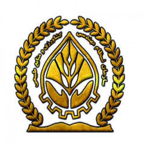 سازمان نظام مهندسی کشاورزی و منابع طبیعی آذربایجان شرقی