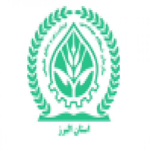 سازمان نظام مهندسی کشاورزی و منابع طبیعی استان البرز