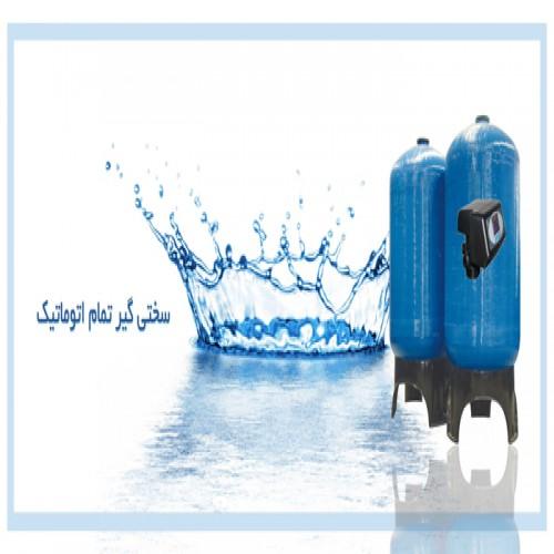 طراحی شرکت آب و تأسیسات پیمان